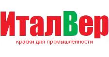 Оптовый поставщик комплектующих «ИТАЛВЕР РУС», г. Москва