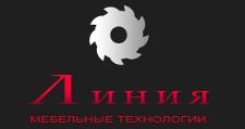 Изготовление мебели на заказ «Линия», г. Иваново
