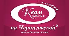 Мебельная фабрика «Мебель на Черниговской», г. Нижний Новгород