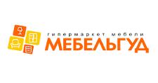 ТЦ мебели «МЕБЕЛЬГУД», г. Москва