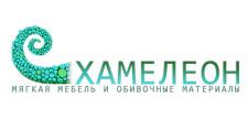 Изготовление мебели на заказ «Хамелеон», г. Сыктывкар