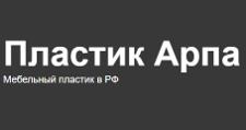 Розничный поставщик комплектующих «Мебель-Трейд», г. Пенза