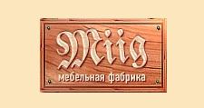 Мебельная фабрика Мииг