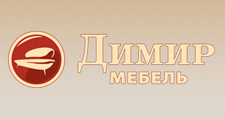 Изготовление мебели на заказ «Димир», г. Владивосток