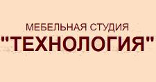 Изготовление мебели на заказ «Технология», г. Пермь