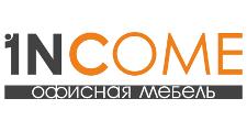 Мебельная фабрика «ИНКОМ», г. Санкт-Петербург