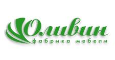 Мебельная фабрика «Оливин», г. Копейск