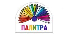 Салон мебели «Палитра», г. Владивосток