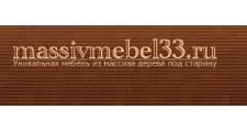 Изготовление мебели на заказ «МассивМебель33», г. Владимир