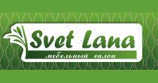 Интернет-магазин «SVET LANA», г. Челябинск