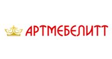Мебельная фабрика Артмебелитт