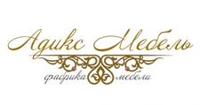 Мебельная фабрика «Адикс Мебель», г. Кисловодск