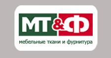 Розничный поставщик комплектующих «МТФ», г. Новосибирск
