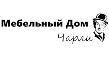 Оптовый мебельный склад «Чарли», г. Ульяновск