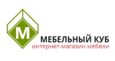 Интернет-магазин «Мебельный Куб», г. Томск