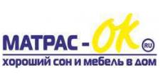 Салон мебели «Матрас Ок», г. Москва
