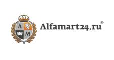 Интернет-магазин «Альфамарт24.ру», г. Ульяновск