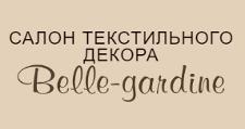 Салон мебели «Belle-Gardine», г. Москва