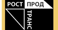 Розничный поставщик комплектующих «Рост Прод Транс», г. Самара