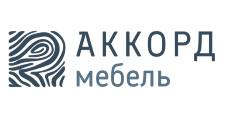 Мебельная фабрика «Аккорд»