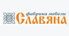 Мебельная фабрика Славяна мебель