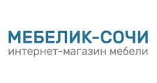 Интернет-магазин «Мебелик-Сочи», г. Сочи