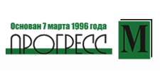 Розничный поставщик комплектующих «Прогресс-М», г. Нижний Новгород