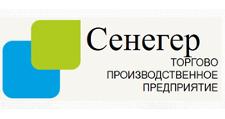 Оптовый поставщик комплектующих «Сенегер», г. Ижевск