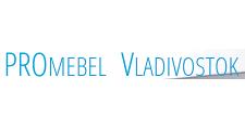 Изготовление мебели на заказ «Промебель Владивосток», г. Владивосток