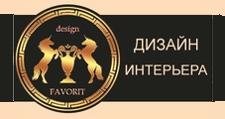 Салон мебели «ФАВОРИТ», г. Смоленск