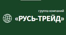 Изготовление мебели на заказ «Русь-Трейд», г. Кострома