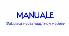 Изготовление мебели на заказ «MANUALE», г. Казань