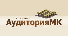 Оптовый поставщик комплектующих «Аудитория МК», г. Москва