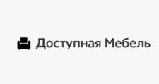 Салон мебели «Доступная мебель», г. Санкт-Петербург