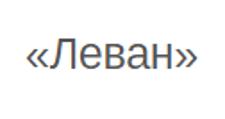 Изготовление мебели на заказ «Леван», г. Иркутск