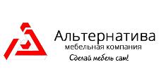 Мебельная фабрика «Альтернатива», г. Красноярск