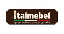 Салон мебели «Италмебель», г. Краснодар