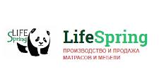 Интернет-магазин «Лайф Спринг», г. Краснодар