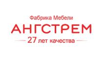 Салон мебели «Ангстрем», г. Вологда