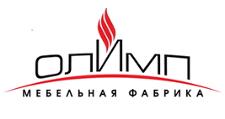 Мебельная фабрика «Олимп», г. Ижевск