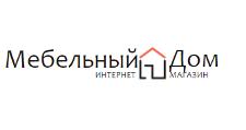Интернет-магазин «Мебельный дом», г. Кемерово