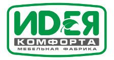 Мебельная фабрика «Идея комфорта», г. Набережные Челны