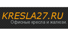Интернет-магазин «Kresla27.ru», г. Хабаровск