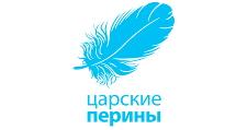 Мебельная фабрика «Царские перины», г. Уфа