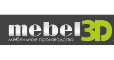 Салон мебели «Mebel 3D», г. Ярославль