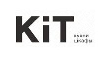 Изготовление мебели на заказ «КИТ», г. Иркутск