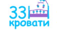 Оптовый мебельный склад «33 Кровати», г. Санкт-Петербург