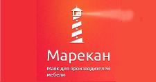 Оптовый поставщик комплектующих «Марекан», г. Химки