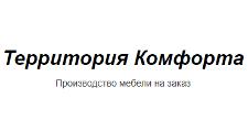 Изготовление мебели на заказ «Территория комфорта», г. Дзержинск