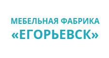 Мебельная фабрика «Егорьевск»